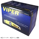 Viper 330V Security Upgrade w/ Keyless