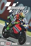 Motogp Review 2002 [Import anglais]