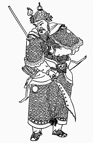 Mongol Warrior Na Mongol Trooper Armed With Bow Lance And Saber Chinese Woodcut Late 19Th Century After A 13Th Century Chinese Drawing Poster Print by (24 x - Chinese Woodcut