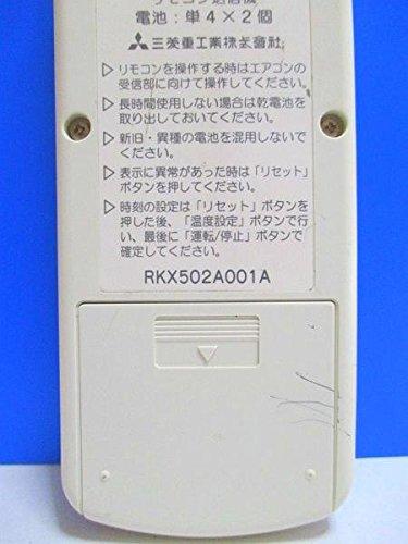 エアコンリモコン RKX502A001A