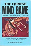 The Chinese Mind Game: The Best Kept Trade Secret