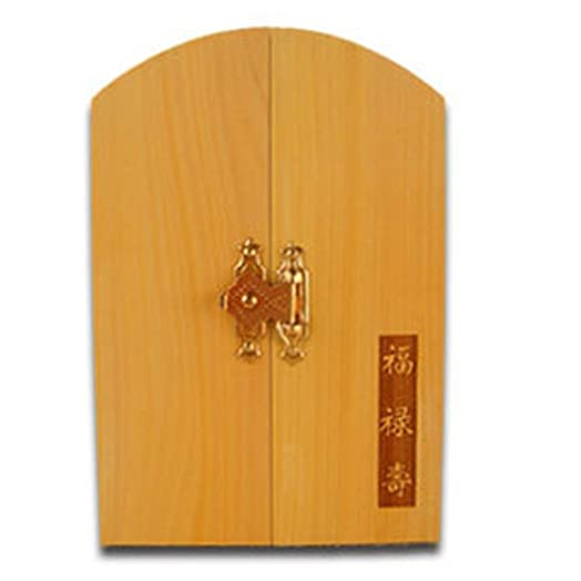 QHYT Buddha Statue Carving Locker Box, Happiness, Position and Longevity Sculpture Decoration Made of Boxwood, Golden