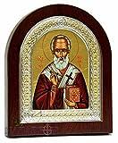 Saint Nicholas Christian Icon 5.2'' Silver Frame Jerusalem Holyland