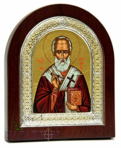 Saint Nicholas Christian Icon 5.2'' Silver Frame Jerusalem Holyland by Holy Land Gifts