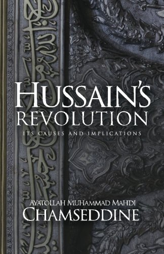 Hussain's Revolution