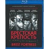 BLU RAY THE BREST FORTRESS / BRESTSKAYA KREPOST WORLD WAR II MOVIE (LANGUAGE:RUSSIAN.SUBTITLES :ENGLISH) REGION FREE