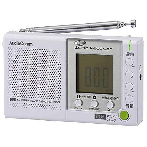 [해외]옴 전기 AMFMSW 3 밴드 DSP 핸디 라디오 가로 RAD-P750Z / Ohm Electric AMFMSW 3-Band DSP Handy Radio Horizontal RAD-P750Z