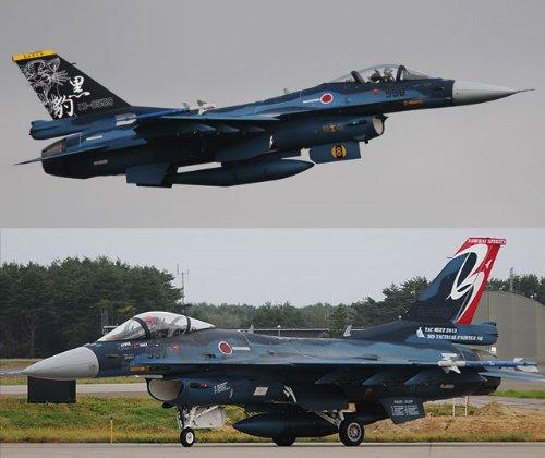 """1/72 Mitsubishi F-2A """"warfare technology competition 2013"""" (02085)"""