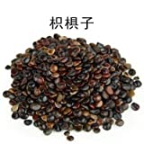 Chinese herbal medicine of hoveniadulcisthunb Hovenia dulcis Thunb raisin tree seed material sub 500 grams of shipping Ju Zhi