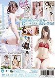 JAPANESE gravure IDOL Sano water citrus Only Miyu [DVD]