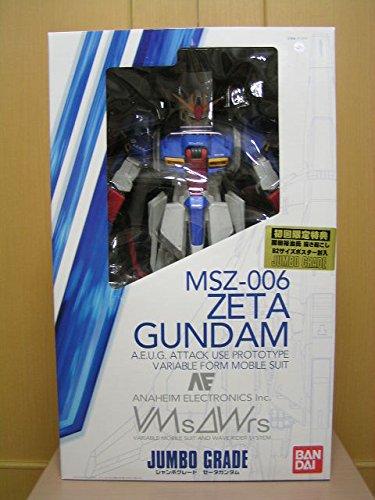 バンダイ BANDAI MSZ-006 Z ガンダム ジャンボグレード 1/35 機動戦士 初回限定 新品未開封 B07BP2V5GX