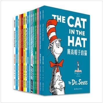 Download Dr. Seuss classic picture books (all 15) (Chinese Edition) pdf