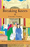 Front cover for the book Breaking Knees: Modern Arabic Short Stories from Syria by Zakaria Tamer