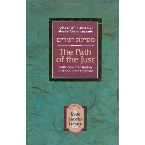 Download The Path of the Just/Mesillas Yesharim (Torah Classics Library) ebook