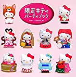 ハローキティBOX2  限定キティ パーティブック (ハローキティBOX (2))