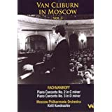 Van Cliburn in Moscow Vol 3