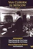Van Cliburn in Moscow, Vol. 3- Rachmaninoff Concertos 2, 3