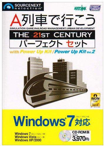 A列車で行こう The 21st CENTURY パーフェクトセット Windows 7対応版 B00302F6VS Parent