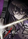 Animation - Akame Ga Kill! Vol.2 [Japan LTD BD] TBR-24632D