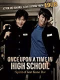 Once Upon a Time in High School: The Spirit of Jeet Kun Do