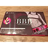 BBB トリプルビー (Beauty Build Body) 2.5g × 30本入