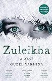 img - for Zuleikha book / textbook / text book