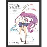 Touhou Musou Kakyou 2.5 Limited Edition