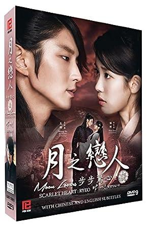 Amazon com: Scarlet Heart Ryeo ( By Poh Kim, 5-DVD Digipak Set