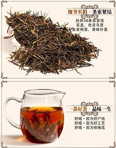 Dian Mai Pine needles black tea classic 58 Yunnan Feng Qing tea 2018 spring 1000 grams 滇迈松针滇红茶经典58 云南凤庆2018年春茶1000克袋装