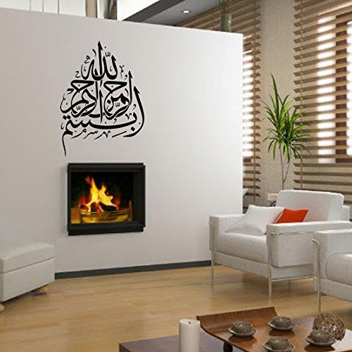 Frankies Cajun Customs In the name of Allah Bismillah Vinyl Decal Wall, Car, Laptop - Black - 20 inch