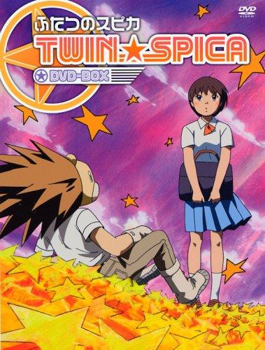 おすすめアニメ キャッチ ふたつのスピカ DVD-BOX