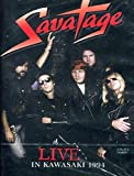 Savatage: Live in Kawasaki 1994 ~ DVD [Import] Region 0 - Ntsc | Savatage