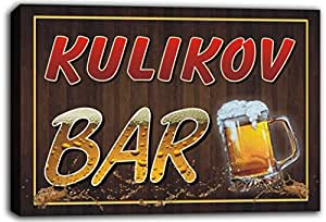 scw3-107845 KULIKOV Name Home Bar Pub Beer Mugs Cheers Stretched Canvas Print Sign