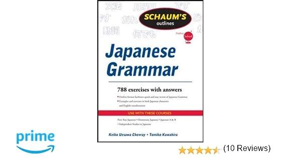 Amazon.com: Schaums Outline of Japanese Grammar (Schaum's Outlines ...