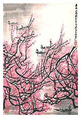 "INK WASH Unframed Giclee Print Japanese Cherry Blossom Tree Paintings Wall Art Pink Flowers Art Landscape Painting for Office Living Room Home Decoration Ready to Hang 23""x28"""