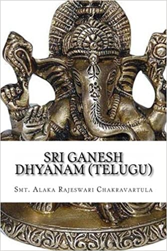 Sri Ganesh Dhyanam: In Telugu With English Meaning: Volume 1
