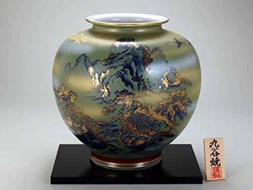 経済産業大臣認定伝統工芸【九谷焼】 10号花瓶 銀吹金山水(花台付) B07H14797W