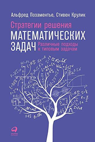 Решение математических задач электротехника контрольные решение задач