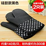 LPPKONE-Special heat insulation gloves for microwave oven, high temperature resistant oven, heat resistant gloves, silicone baking and thermal protective gloves,black