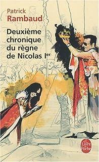 Deuxième chronique du règne de Nicolas Ier, Rambaud, Patrick