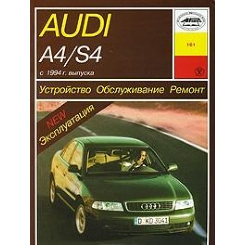 Audi A4/S4 from 1994 (black) / Audi A4/S4 s 1994g (ch/b)