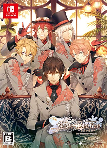 Code:Realize ~白銀の奇跡~ for Nintendo Switch [限定版]