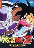 Dragonball Z - Son Gokus Vater/Bardock Special [Import allemand]