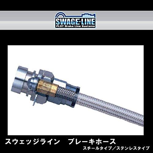 スウェッジライン ブレーキライン [ステンレスエンド] ステップワゴン RF3/RF4   B00A8YWXKS