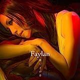 Faylan - Garo: Makai No Hana (TV Drama) Outro Theme Song: Yasashisa No Tsubomi [Japan CD] LACM-14216