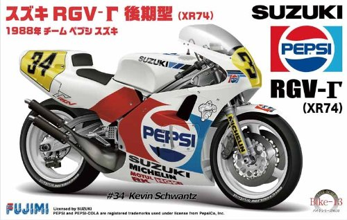 Suzuki RGV-R (XR74) Late Model Fujimi Model No.13
