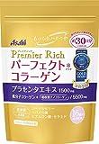 Cheap Perfect Asta Collagen Powder Rich Premium 228g (30 Days)