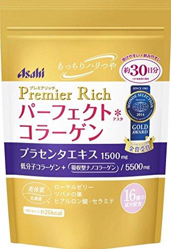 Perfect Asta Collagen Powder Premium product image