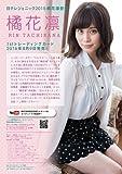 橘花凛 1stトレーディングカード BOX商品 1BOX = 12パック入り 1パック = 6枚入り、全116種類