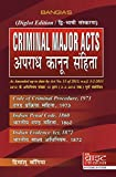 Criminal Major Acts [Criminal Manual (Containing I.P.C, Cr.P.C & Evidence Act) [English/Hindi] Diglot Edition, Amended Up-to-date]